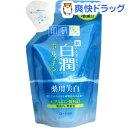 肌研(ハダラボ) 白潤 薬用美白化粧水 つめかえ用(170mL)【白潤】[美容液]