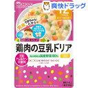 和光堂 グーグーキッチン 鶏肉の豆乳ドリア 12ヵ月〜(80g)【グーグーキッチン】