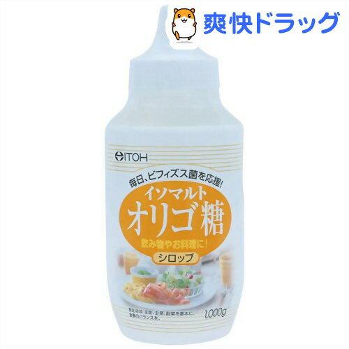 イソマルトオリゴ糖シロップ(1kg)[ダイエット食品]...:soukai:10371585