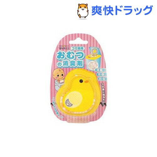 ゴミ箱用 おむつの消臭剤(1コ入)[おむつ ゴミ箱 消臭剤]...:soukai:10122819