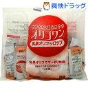 オリゴワン 乳果オリゴシロップ 分包(40包)