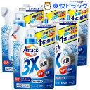 アタック3X 洗濯洗剤 つめかえ用(690g*5袋セット)【...
