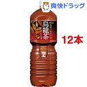 煌(ファン) 烏龍茶 ペコらくボトル(2L*12本セット)[ウーロン茶 お茶 コカ・コーラ コカコーラ]