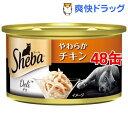 е╖б╝е╨ е╟еъ дфдядщдле┴енеє(85g*48е│е╗е├е╚)б┌е╖б╝е╨(Sheba)б█б┌┴ў╬┴╠╡╬┴б█