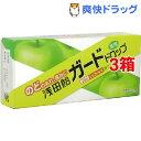 浅田飴ガードドロップ 青りんご味(24粒入*3コセット)