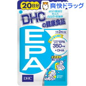 DHC EPA 20日(60粒)【DHC】