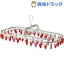 コグレ アルミジャンボ角ハンガー52 ピンク&オレンジ(1コ...