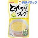 マルサン とうもろこしスープ(180g)[レトルト食品]