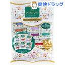 バラエティパック(2g*54包入)【MINTON TEA(ミントンティー)】