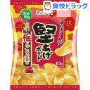 堅あげポテト 梅とごま油味(63g)