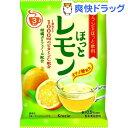 ほっとレモン(3袋入)