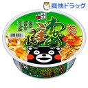 五木の生タイプカップ麺わかめごまうどん(254kcaL)(1コ入)[インスタント うどん]