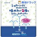 シャワートイレのためにつくった吸水力が2倍のトイレットペーパー ダブル(18ロール)【エリエール】