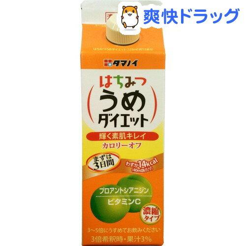タマノイ はちみつうめダイエット 濃縮タイプ(500mL)