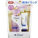 【在庫限り】ダヴ モイスチャーケア オイルクレンジング+洗顔チューブ ミニ(1セット)【ダヴ(Dove)】