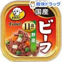 ビタワングー11歳以上 ビーフ&野菜(100g) 【HLS_DU】 /【ビタワン】[ドッグフード ウェット]