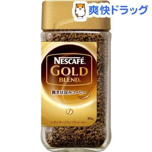 ゴールド ブレンド インスタント コーヒー