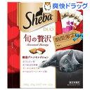 シーバデュオ 旬の贅沢厳選グルメセレクション 期間限定(20g*12袋入)【シーバ(Sheba)】