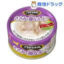ごちそうタイム ささみ&鶏なんこつ(80g)【ごちそうタイム】