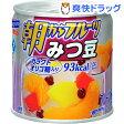 朝からフルーツ みつ豆(190g)【朝からフルーツ】[缶詰]