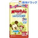 マミーポコパンツ ビッグ(38枚入)【マミーポコ】[マミーポコ パンツ l ビッグ ベビー用品]