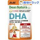 ディアナチュラスタイル DHA 20日分(60粒)【Dear-Natura(ディアナチュラ)】[サプリ サプリメント DHA]