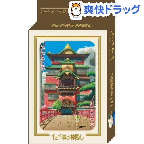千と千尋の神隠し シーンがいっぱいトランプ(1セット)[おもちゃ]...:soukai:10475669