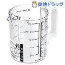 イージーウォッシュ 食器洗い乾燥機対応 耐熱計量カップ 500mL(1コ入)【イージーウォッシュ】[計量カップ]