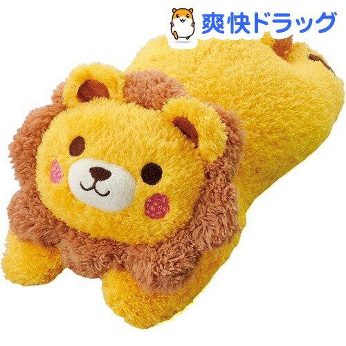 わんこだっこまくら ライオン(1コ入)