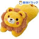 わんこだっこまくら ライオン(1コ入)【180105_soukai】【180119_soukai】