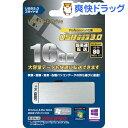 ハイディスク USBメモリー3.0 16GB スライド式 シルバー HDUF101S16G3(1コ入)【ハイディスク(HI DISC)】