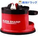KLEVA SHARP クレーバーシャープ KS-A1-RE(1台)