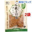 オーサワの有機玄米白胡麻せんべい(60g*2コセット)【オーサワ】