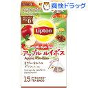 ショッピングルイボスティー リプトン ヘルシースタイル アップルルイボス ティーバッグ(15包)【リプトン(Lipton)】