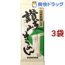川田製麺 讃岐そうめん(450g*3コセット)