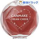 キャンメイク(CANMAKE) クリームチーク 16 アーモンドテラコッタ(1個)【キャンメイク(CANMAKE)】