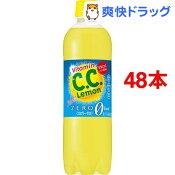 C.C.レモン リフレッシュゼロ(500mL*48本)【CCレモン】【送料無料】