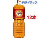 太陽のマテ茶 ペコらくボトル(2L*12本セット)[お茶 コカ・コーラ コカコーラ ペットボトル]【...