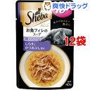 シーバアミューズ 15歳以上 お魚フィレのスープ 細かめ しらすとかつおぶし添え(40g*12コセット)【Sheb1229】【シーバ(Sheba)】