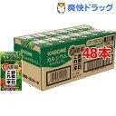 カゴメ野菜一日これ一本 超濃縮 カルシウム 青汁ミックス(125mL*24本セット)【野菜一日これ一本】【送料無料】