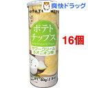ポテトチップス サワークリーム&オニオン味(80g*16コセット)