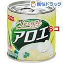 ホテイフーズ デザート アロエ タイ産(190g*6コセット)