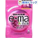 e-maのど飴 袋 グレープ(50g)【e-ma】