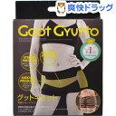 グットギュット 骨盤ショートスパッツ L(1枚入)【グットギ...