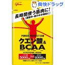 【訳あり】クエン酸&BCAA ハイポトニックドリンク(5本)...