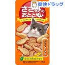 いなば ささみのおとと チキンスープ味(25g)