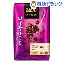 香り炒り豆 ロイヤルブレンド AP(270g)【香り炒り豆】