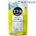 エマール リフレッシュグリーンの香り つめかえ用(400mL)【エマール】