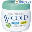 モイスタージュ Wコールドクリーム(270g)【モイスタージュ】