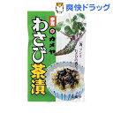 カメヤ わさび茶漬(4袋入)